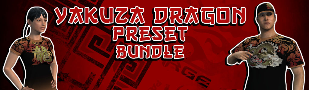 Yakuza Dragon Bundle